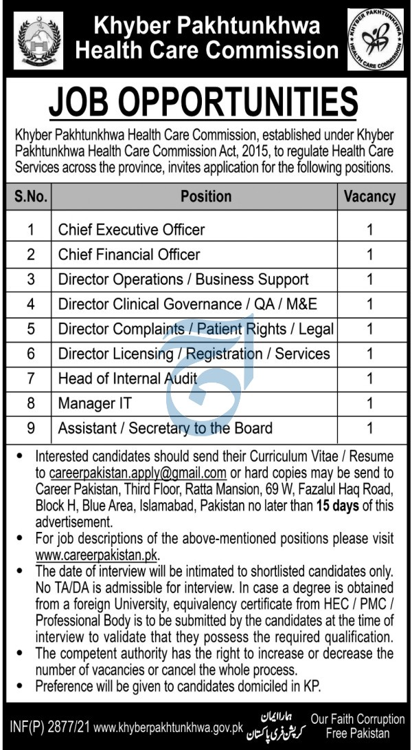 Khyber Pakhtunkhwa Healthcare Commission Jobs 2021