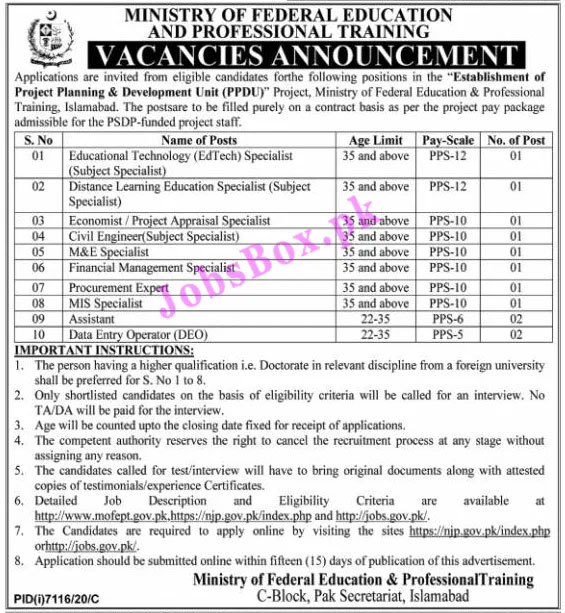Ministry of Federal Education Islamabad Jobs 2021