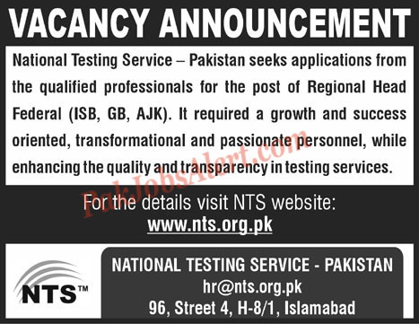 National Testing Services NTS Jobs 2021