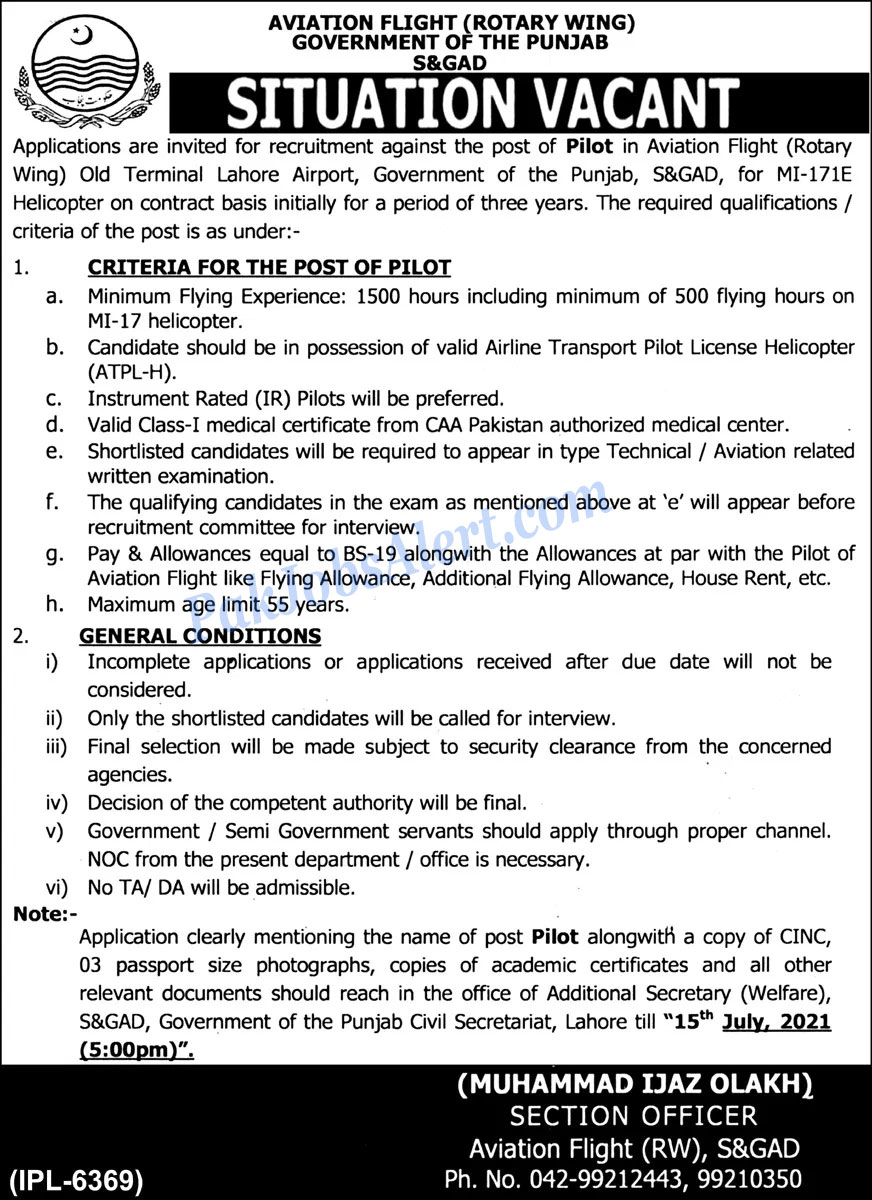 Services & General Administration Department Punjab Jobs 2021