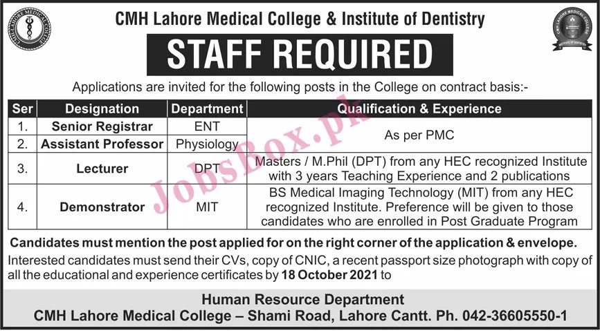 CMH Lahore Medical College & Institute of Dentistry Jobs 2021
