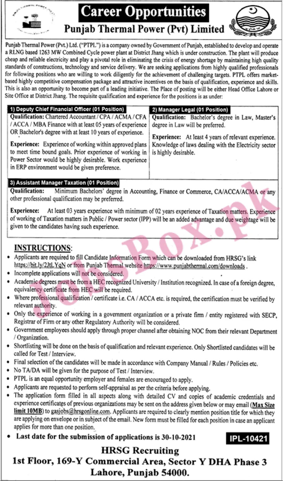 Punjab Thermal Power Private Limited Jobs 2021